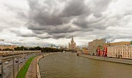 Foto panoramica del centro di Mosca Fotografia Stock Libera da Diritti