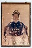 Foto-schildert van vrouw in Tai Fu Tai Ancestral Home, Hong Kong China royalty-vrije stock afbeeldingen