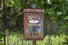 Foto simple de la aún-vida del buzón viejo del moho en el pueblo cerca encontrado Foto de archivo