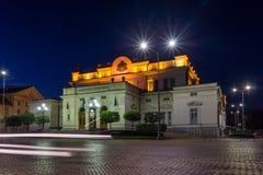 Foto surpreendente da noite do conjunto nacional na cidade de Sófia foto de stock