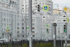 Foto van fragmenten van nieuwe gebouwen op de straat Tatishchev royalty-vrije stock fotografie