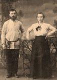 Foto vieja Foto de archivo libre de regalías