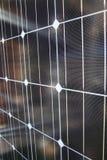 Foto-voltaische Zellen Stockbilder