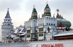 Fotoachtergrond mooi met het Russische Kremlin royalty-vrije stock foto's
