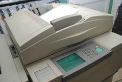 Fotocopia machine02 Imagenes de archivo