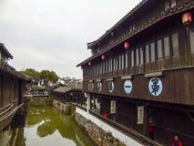 Fotografía del paisaje del municipio del agua de Jiangnan en ciudad antigua de la arquitectura antigua china fotografía de archivo libre de regalías