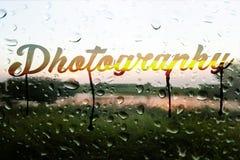 fotografi Royaltyfri Foto