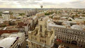 Fotografia aerea di Harkìv Immagini Stock Libere da Diritti