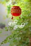 Fotografia dahi handi na gokulashtami festiwalu który jest władyki Shri Krishna ` s narodziny dniem w ind, zdjęcie royalty free