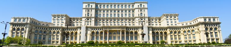 Fotografia di proporzioni dell'insegna con il palazzo del Parlamento da Bucarest, Romania 3 immagini stock libere da diritti