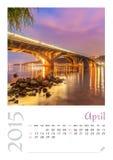Fotografia kalendarz z minimalistycznym pejzażem miejskim 2015 i mostem zdjęcia stock
