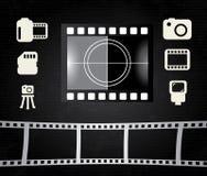 Fotografisch vector illustratie