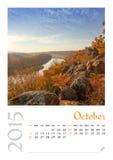 Fotokalender met minimalistisch landschap 2015 Royalty-vrije Stock Foto's