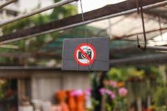 Fotokameraförbud Royaltyfria Bilder