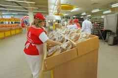 Fotos an Grossmarkt Auchan-festlicher Eröffnung Lizenzfreies Stockbild