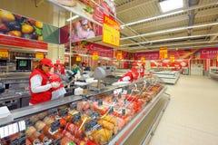 Fotos na grande inauguração de Auchan do hipermercado Foto de Stock