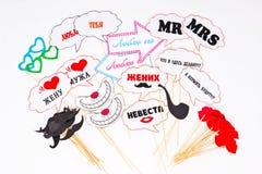 Fotostützen für Heiratsfotoaufnahmen Stockbild