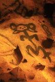 Foudroyez avec les dessins antiques - Cueva de las Maravillas Photos libres de droits