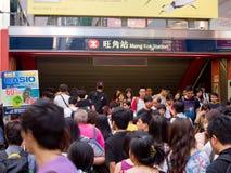 Foule à la gare de Mong Kok Photo libre de droits