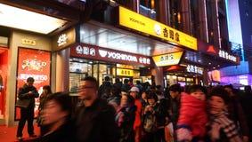 Foule sur la route Changhaï de Nanjing Image libre de droits