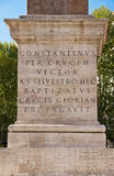 Foundation of the Lateran obelisk, Rome, Italy Royalty Free Stock Image
