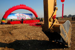 Foundation-laying ceremony Royalty Free Stock Photography