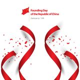 Founding Day of the Republic of China Vector Design Illustration stock illustration