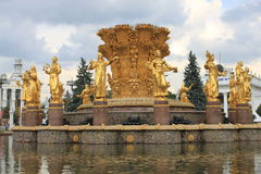 Fountain. Friendship of peoples in the city of Moscow Royalty Free Stock Image
