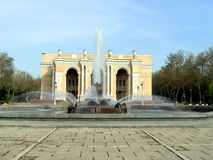 Fountain. Near Tashkent theatre of opera and ballet Stock Images