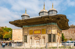 Fountain of Ahmed III Stock Images