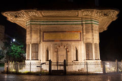 Fountain of Ahmed III Royalty Free Stock Image