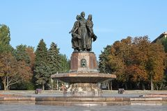Fountain `The Art` on the embankment of Volga river in Volgograd, Russia Royalty Free Stock Photography