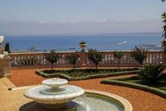 Fountain in Bahai Garden of Haifa in Israel Royalty Free Stock Photos