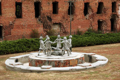 Fountain Barmalya. Volgograd, Russia Royalty Free Stock Image