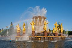Fountain and bathing girls Royalty Free Stock Images