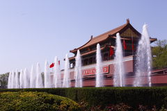 Fountain of the Beijing Tiananmen. Fountain  side of the Beijing Tiananmen gate tower Royalty Free Stock Photo