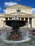 A fountain by the Bolshoi theater in Moscow Royalty Free Stock Images
