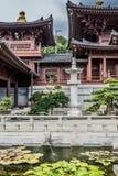 Fountain Chi Lin Nunnery Kowloon Hong Kong Stock Photography