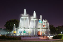 Fountain in the city of Al Ain Stock Images