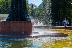 Fountain in the city arboretum-exhibition in Yekaterinburg, Russia, landscaping view Stock Image
