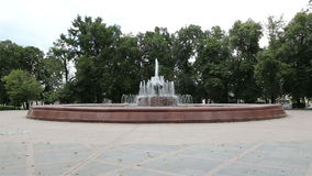 Fountain in a city park, the center of Moscow near the Kremlin, Russia Royalty Free Stock Photo