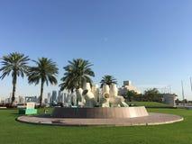 Fountain in Doha Royalty Free Stock Photo