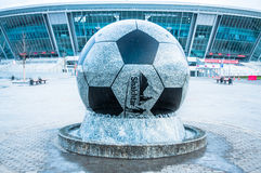 Fountain in Donetsk Stock Photo