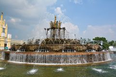 Fountain on ENEA Royalty Free Stock Photography