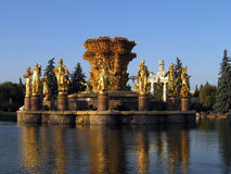 Fountain friendship of nations Royalty Free Stock Photos