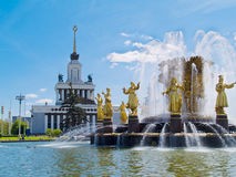 Fountain of Friendship of nations Royalty Free Stock Images