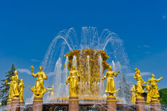Fountain Friendship of nations. In Moscow, Russia, East Europe stock photography