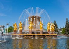 Fountain 'Friendship of nations' in All-Union Exhibition of Achievements of National Economy in Moscow Stock Photos