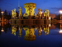Fountain Friendship of nations - Moscow Royalty Free Stock Photography