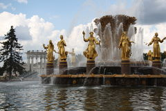 Fountain Friendship of Nations in Moscow Stock Photo
